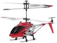 Вертолет Syma S107H