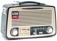 Радиоприемник Kemai MD-1700BT черно-золотой