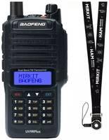 Рация Baofeng UV-9R Plus 8W + шнурок Mirkit