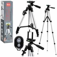 Штатив для камеры / Трипод для смартфона и кольцевой лампы + блютуз пульт, ISA
