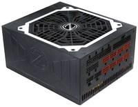 Блок питания Zalman ZM850-ARX 850W