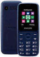 Сотовый телефон Philips E125 Xenium Blue