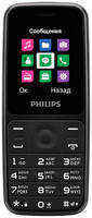 Сотовый телефон Philips E125 Xenium Black