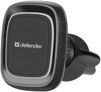 Держатель Defender CH-129 29129