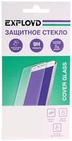 Защитное стекло Exployd для APPLE iPhone 11 Pro Max 0.3mm 10шт EX-GL-871