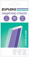 Защитное стекло Exployd для APPLE iPhone XS Max 0.3mm 10шт EX-GL-868