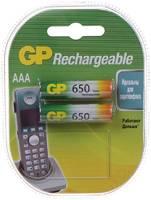 Аккумулятор AAA - GP 65AAAHC-5DECRC2 650 mAh (2 штуки)