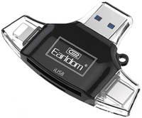 Карт-ридер Earldom ET-OT31 Lightning / MicroUSB / Type-C - MicroSD / SD