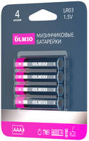 Батарейка AAA - Olmio LR03 (4 штуки) 42878