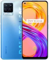 Сотовый телефон Realme 8 Pro 128/6Gb