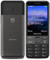 Сотовый телефон Philips Xenium E590 E590 Xenium