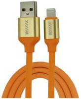 Аксессуар WIIIX USB - Lightning 1.2m Orange CB120-U8-10OG