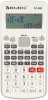 Калькулятор Brauberg SC-880-N 250526