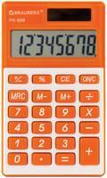Калькулятор Brauberg PK-608-RG 250522