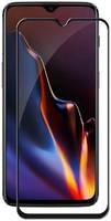 Защитное стекло Mietubl для Samsung Galaxy A20 PMMA Matte Black M-636941