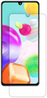 Защитное стекло Vmax для Samsung Galaxy A41 2.5D Full Glue V-697055