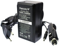 Зарядное устройство Relato CH-P1640/LP-E6 для Canon LP-E6 / LP-E6N