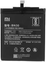 Аккумулятор Vbparts (схожий с BN30) для Xiaomi Redmi 4A 3.85V 11.94Wh 3100mAh 062128