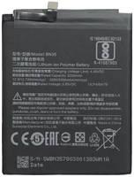 Аккумулятор Vbparts (схожий с BN35) для Xiaomi Redmi 5 3.85V 12.32Wh 3200mAh 062132