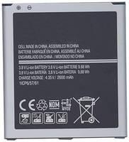 Аккумулятор Vbparts (схожий с EB-BG530BBC) для Samsung Galaxy Grand Prime SM-G530H / SM-G5309W 3.8V 9.88Wh 016304