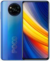 Сотовый телефон Poco X3 Pro 8/256Gb