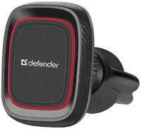 Держатель Defender CH-129 29130