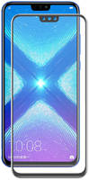 Защитное стекло Akami для Honor 9X Lite Full Screen Full Glue Black 6921001456907