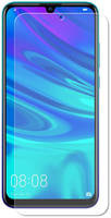 Защитное стекло Akami для Huawei Y6 2019 / Y6S / Honor 8A Prime / 8A / 8A Pro Full Screen Full Glue 6921001870406
