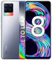 Сотовый телефон Realme 8 6/128Gb & Wireless Headphones