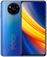 Сотовый телефон Poco X3 Pro 8/256Gb & Wireless Headphones