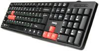 Клавиатура Dialog KS-030U -Red