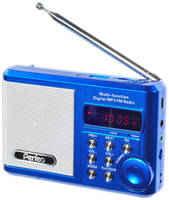 Радиоприемник Perfeo PF-SV922BLU