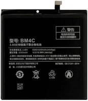 Аккумулятор RocknParts для Xiaomi Mix 571273