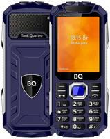 Защищенный телефон BQ-Mobile BQ 2819 Tank Quattro