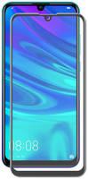 Защитный экран Red Line для ZTE Blade A5 2020 Full Screen Tempered Glass Full Glue Black УТ000019276