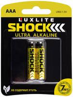 Батарейка AAA - Luxlite Shock Gold (2 штуки) 07762