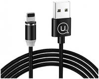 Аксессуар Usams SJ292 USB - Lightning Black УТ000020217