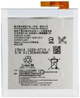 Аккумулятор RocknParts (схожий с LIS1576ERPC) для Sony Xperia M4 Aqua E2303 / E2312/ E2333 751416