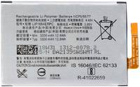 Аккумулятор RocknParts (схожий с LIP1654ERPC) для Sony Xperia L2 / L2 Dual H4311 / H3311 751424