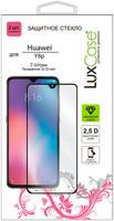 Стекло защитное LuxCase Huawei Y8p 2.5D FG черная рамка 2 шт
