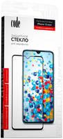 Стекло защитное Code Apple iPhone 12 mini черная рамка 2 шт