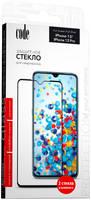 Стекло защитное Code Apple iPhone 12/12 Pro черная рамка 2 шт