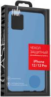 Клип-кейс Code iPhone 12/12 Pro liquid силикон Lavender