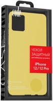 Клип-кейс Code Phone 12/12 Pro liquid силикон