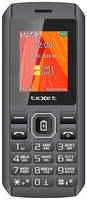Мобильный телефон teXet TM-D205