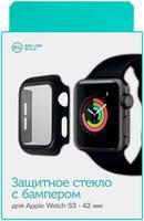 Стекло защитное RedLine Apple Watch Series 3 42 мм c бампером Black