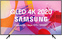 QLED телевизор Samsung QE50Q60TAUXRU