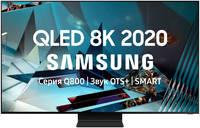 8K QLED телевизор Samsung QE75Q800TAUXRU