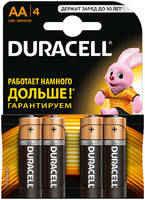 Батарейка Duracell LR6/MN 1500-4BL BASIC AA