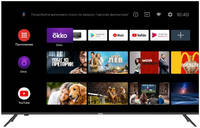 4K (UHD) телевизор Haier 50 Smart TV MX